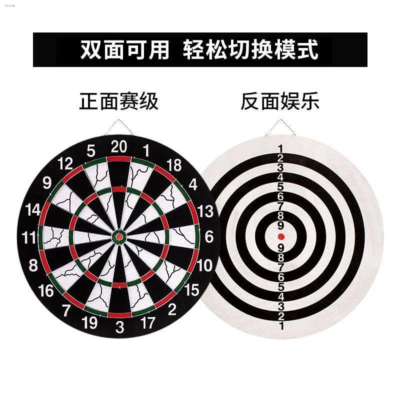 ▩₪✕professional dart board set adult 17-inch 15-inch double-sided needle shooting target training darts