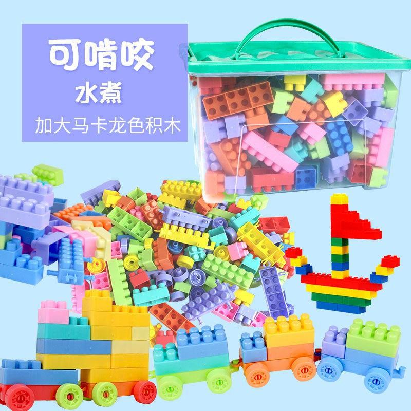 【happylife】Large-sized building block toys, children's assembling puzzle, little boys and girls assembling, early education, enlightenment, intellectual development [Posted on February 23]