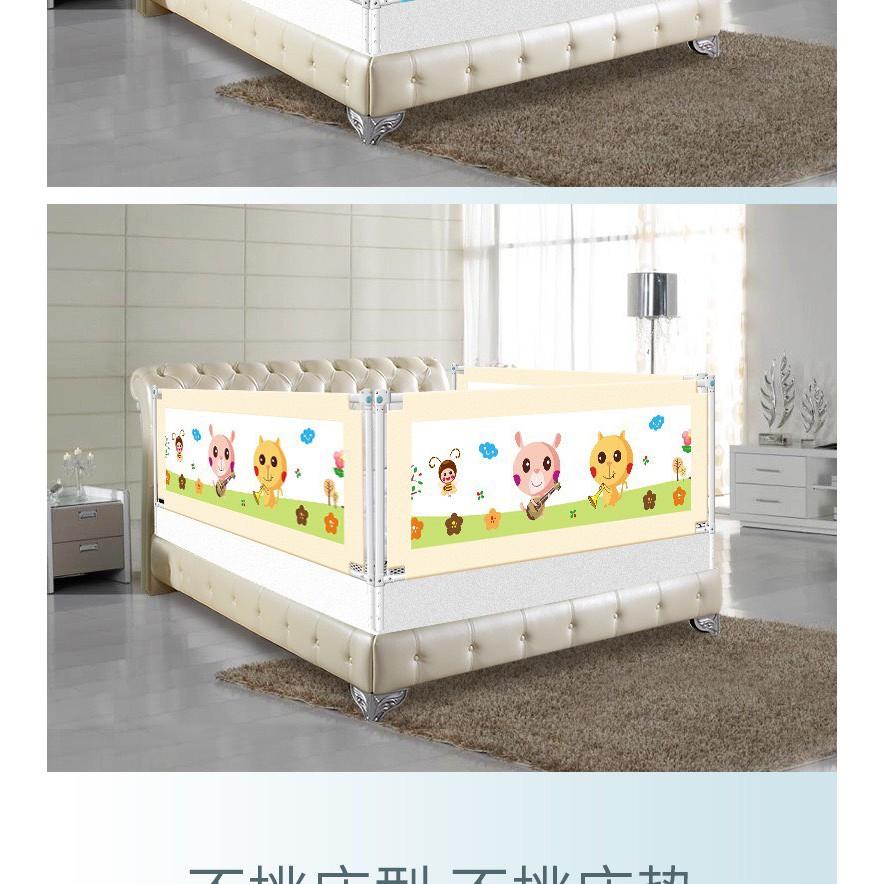 Thanh chắn giường dạng trượt 1.6m/1.8m/1.9m/2m/2.2m