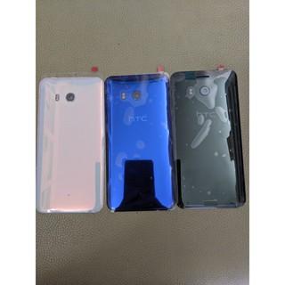 Nắp Lưng, Nắp đậy pin Cho Htc UPlay, HTC U Ultra, Htc U11, Htc U11 Plus, Htc U12 Plus thumbnail