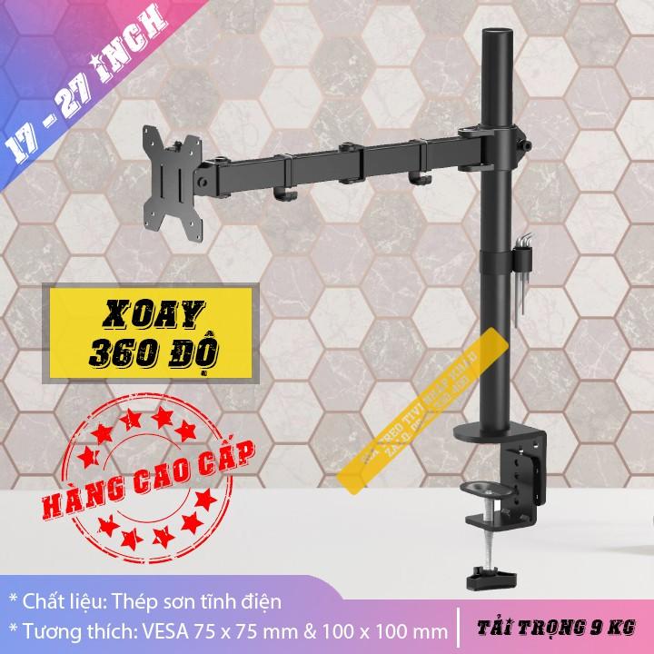 [Hàng Cao Cấp] Giá treo màn hình chân đứng 17 - 27 inch - Tay treo màn hình Xoay 360 độ - Arm Monitor Model: M051