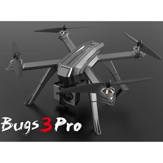 Máy bay Flycam Bugs 3 Pro HD 1080P GPS + Follow me