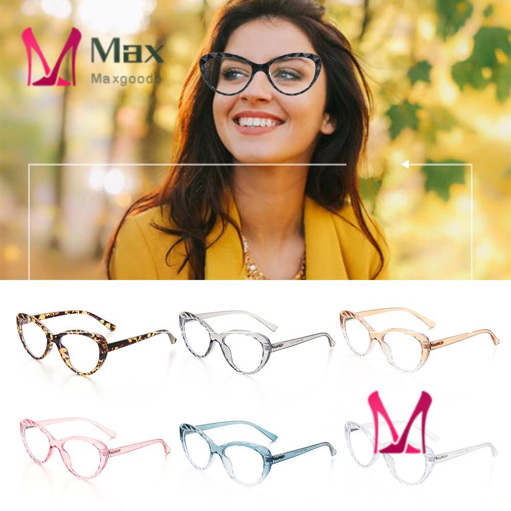 💋MAX Fashion Vision Care Flexible Portable Eye wear Computer Glasses Ultra Light Resin Women Men Anti Blue Rays High Quality...