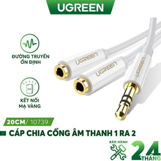 Dây cáp Audio 3.5mm UGREEN AV123 dài 20cm một đầu đực chia 2 cổng 3.5mm cái 2 tai nghe đầu nhôm - Hàng chính hãng