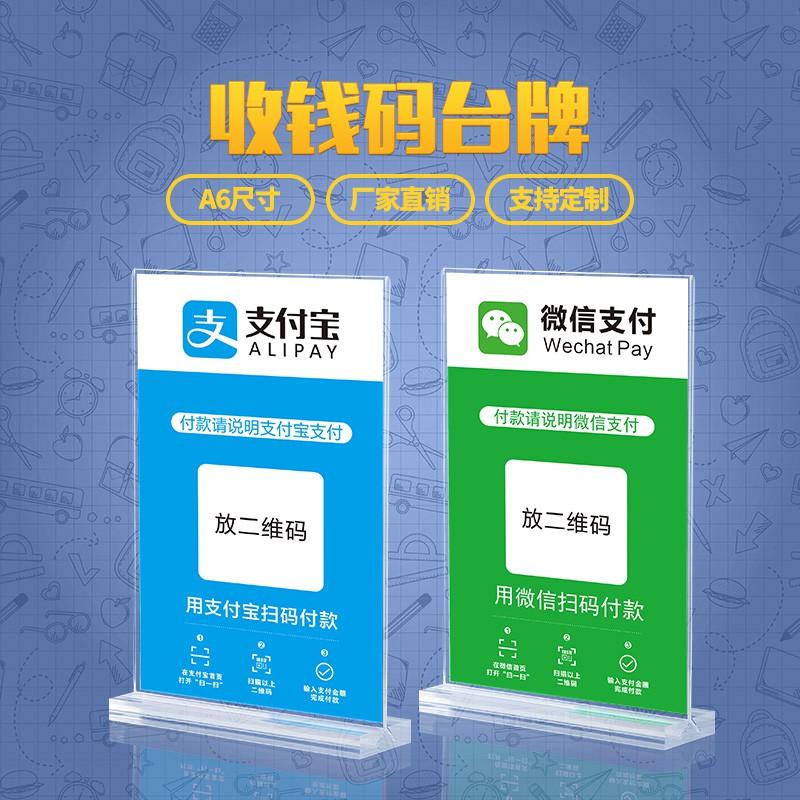 pay brand a 6 custom - made แผ่นอะคริลิกสําหรับวางบัตรตั้งโต๊ะ 10x15 t 2 ชิ้น