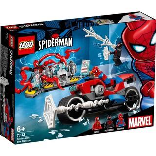 Lego Spiderman – Siêu Xe của người Nhện – 76113