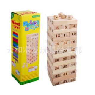 Đồ chơi gỗ- Rút số thông minh 48 thanh Loại To- DOMINO cho bé