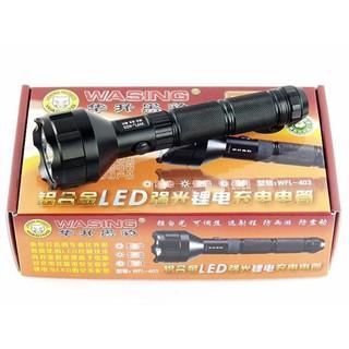 [Giảm 50%] Đèn pin Wasing WFL-403 – Hàng Nội địa Trung Quốc – Cao Cấp