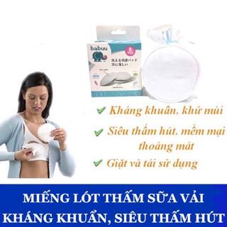 Miếng lót thấm sữa bằng vải Babuu Baby tái sử dụng nhiều lần - Hộp 8 miếng thumbnail