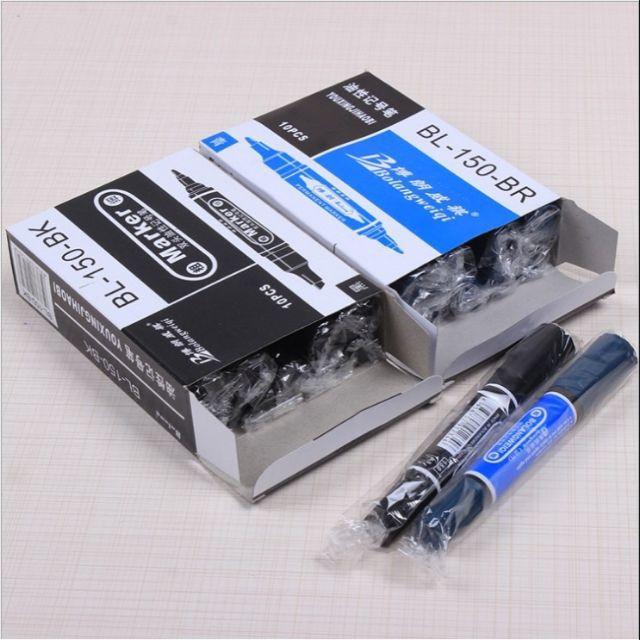 Bút lông BL-150-BR Marker