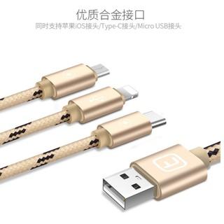 Dây Cáp Sạc Nhanh Cho Apple Android 3 / 7p