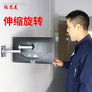 Giá đỡ màn hình Kính thiên văn xoay treo tường 12-32 55 inch 27 TV LCD thumbnail