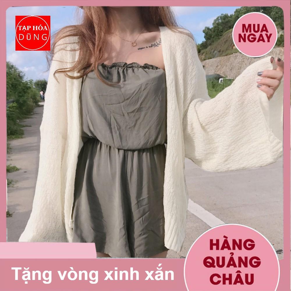 [ Có sẵn ] Áo cardigan len mỏng đi biển Ulzzang thời trang [ Tặng vòng xinh xắn ] M1269640