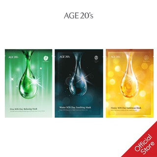 Mặt Nạ Dưỡng Da Chuyên Sâu Age20 s 30g miếng thumbnail