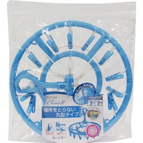 Khung treo tròn có 20 kẹp chữ A Hàng Nhật