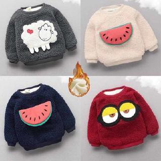 Áo khoác hoodie dành cho trẻ em