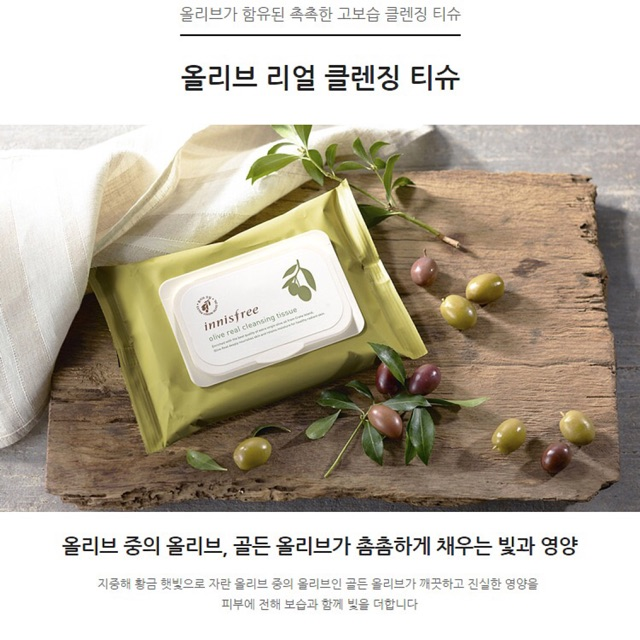 Khăn giấy tẩy trang Olive Real Cleansing Tissue - Innisfree - 3462610 , 1159077758 , 322_1159077758 , 60000 , Khan-giay-tay-trang-Olive-Real-Cleansing-Tissue-Innisfree-322_1159077758 , shopee.vn , Khăn giấy tẩy trang Olive Real Cleansing Tissue - Innisfree