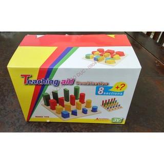Bộ giáo cụ Montessori 8 món loại 1 cho bé