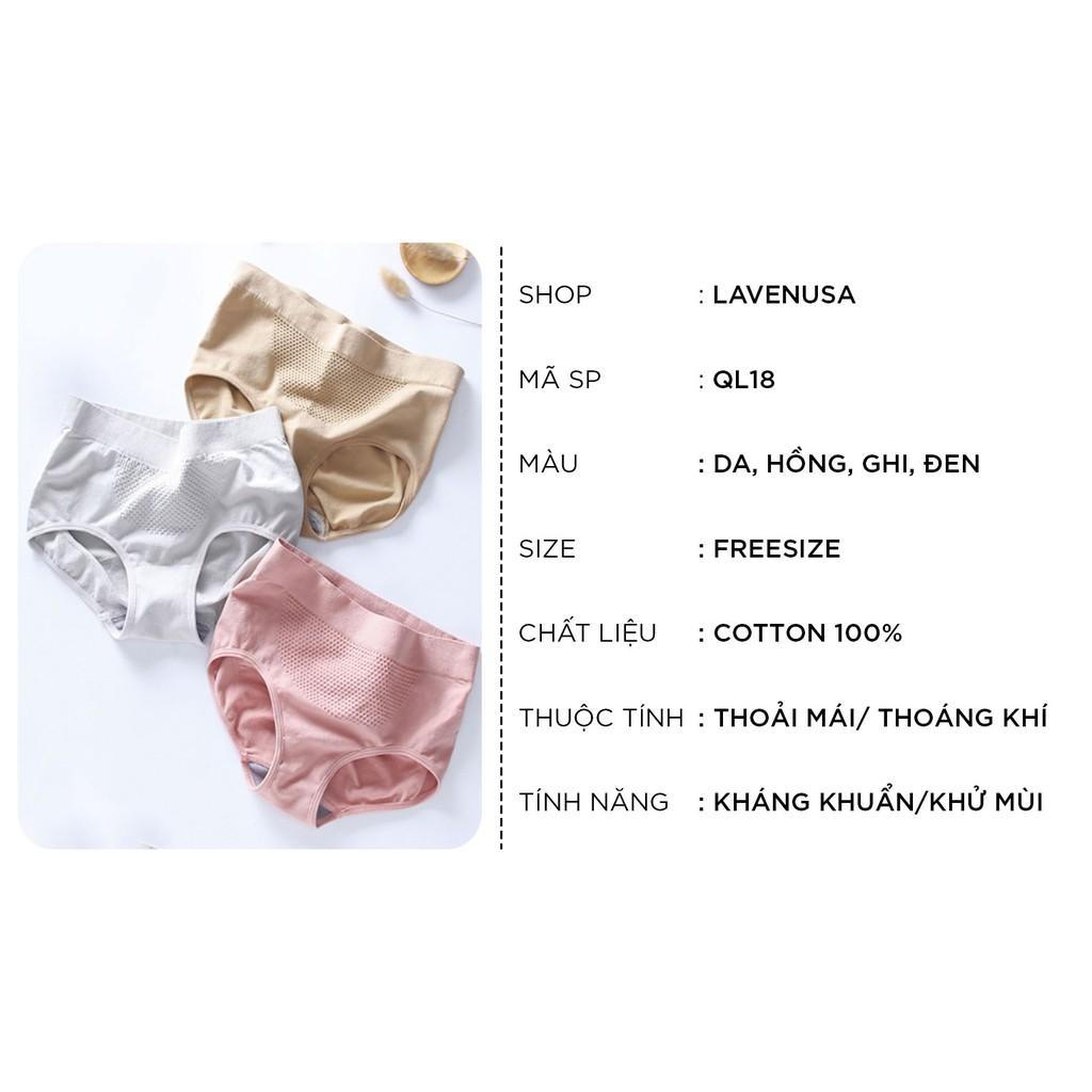 Quần lót nữ kháng khuẩn cotton cao cấp co giãn 4 chiều có túi zip cho 40-63kg QL18