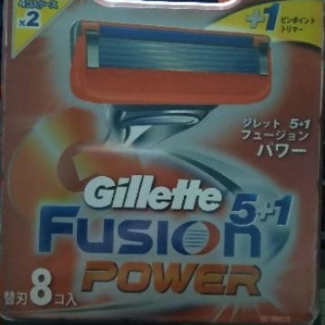 Vỉ 8 lưỡi dao cạo Gillette fusion 5+1 - 14682609 , 1330003923 , 322_1330003923 , 250000 , Vi-8-luoi-dao-cao-Gillette-fusion-51-322_1330003923 , shopee.vn , Vỉ 8 lưỡi dao cạo Gillette fusion 5+1