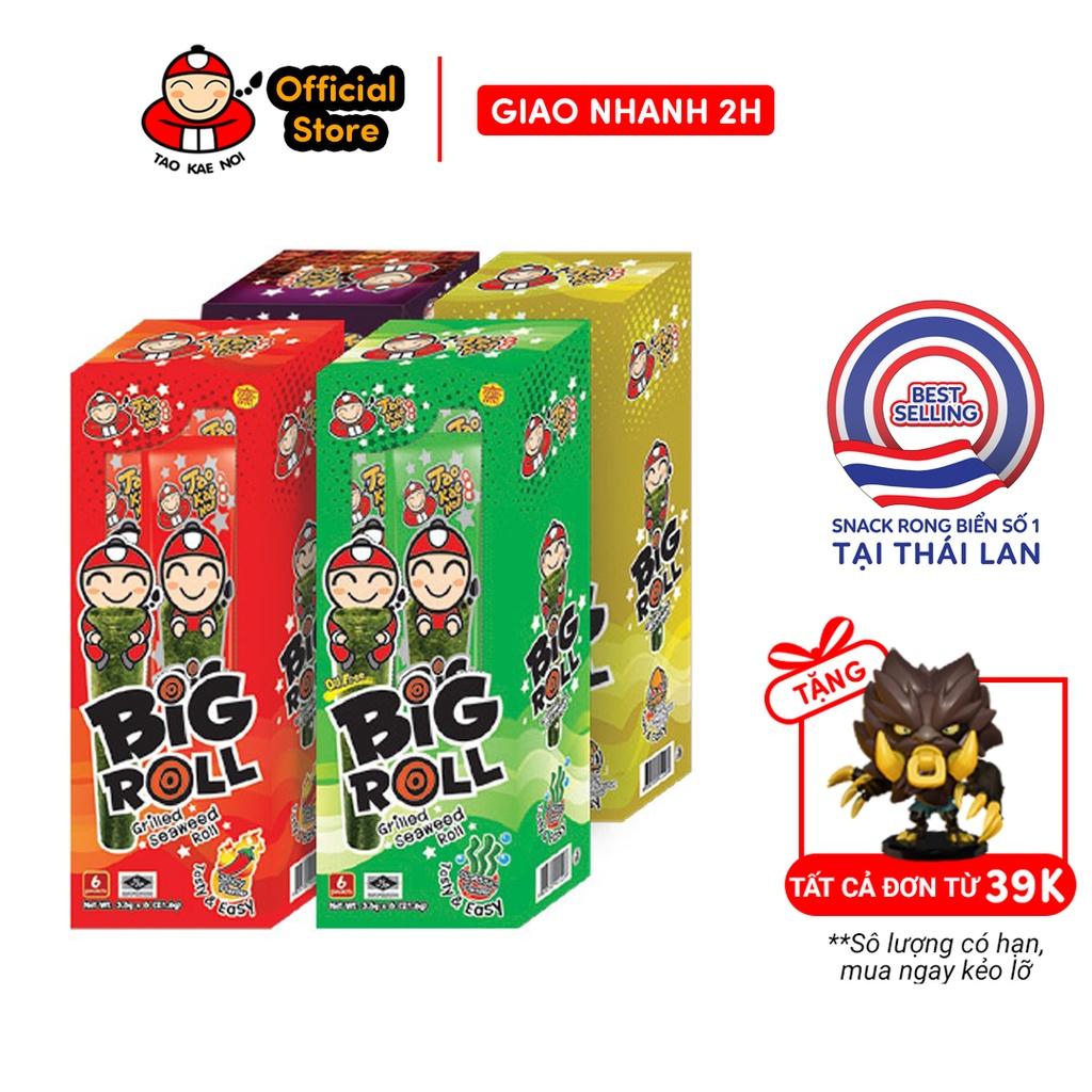 [Snack Rong Biển Số 1 Thái Lan] Hộp 6 gói rong biển ăn liền TaoKaeNoi BIG ROLL (3,6g/gói)