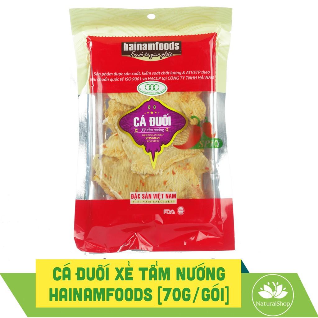 Cá đuối xẻ tẩm ớt nướng Hải Nam Food 70gram/gói - Đã có chứng nhận FDA Hoa Kỳ