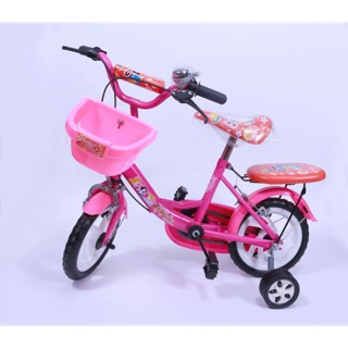 Xe đạp 12inch trẻ em