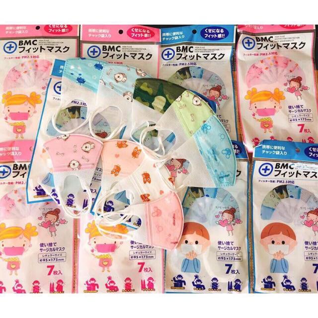 Khẩu trang Nhật nội địa set 7 chiếc cho bé