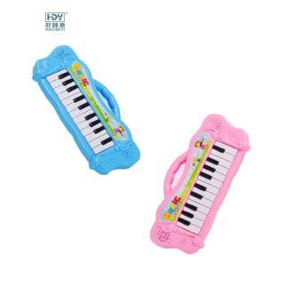 [Mã TOY1012 hoàn 10% xu đơn 99k] Đồ Chơi Đàn Piano HDY Cho Trẻ Học Nhạc Đầu Đời thumbnail