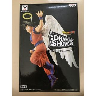 Mô hình Dragonball Dramatic Showcase 5th season vol.1 # Son Gokou