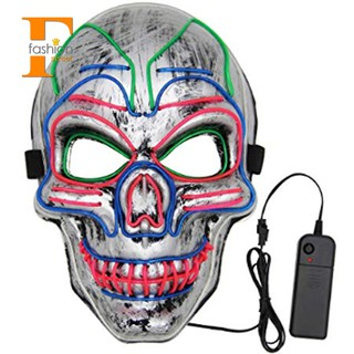 【FS】Halloween LED Light Up Mask for Cosplay Halloween Masquerade