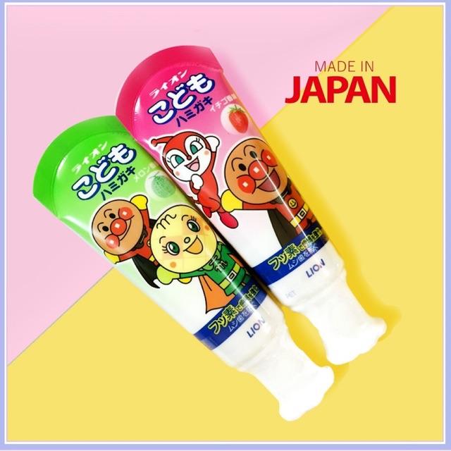 [Mã 267FMCGSALE giảm 8% đơn 500K] Kem đánh răng /bàn chải Lion Nhật Bản (nuốt được) cho bé từ 1 tuổi
