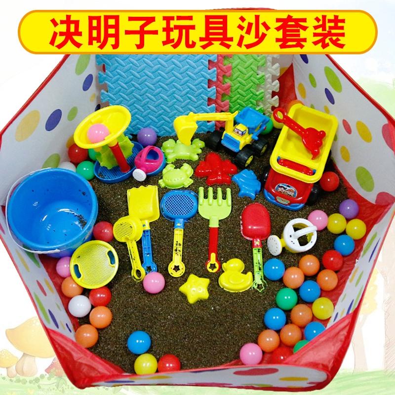 Bộ đồ chơi bể cát cho bé