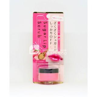 Mặt nạ tẩy tế bào chết môi Choosy Sugar Lip Scrub Nhật mẫu mới vừa về. Xách tay Nhật chính hãng