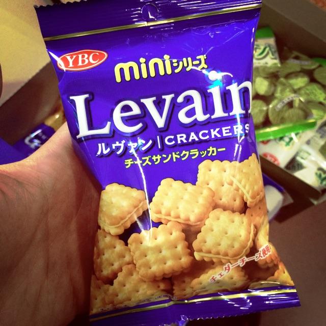 Bánh Quy Mini Levain Nhật