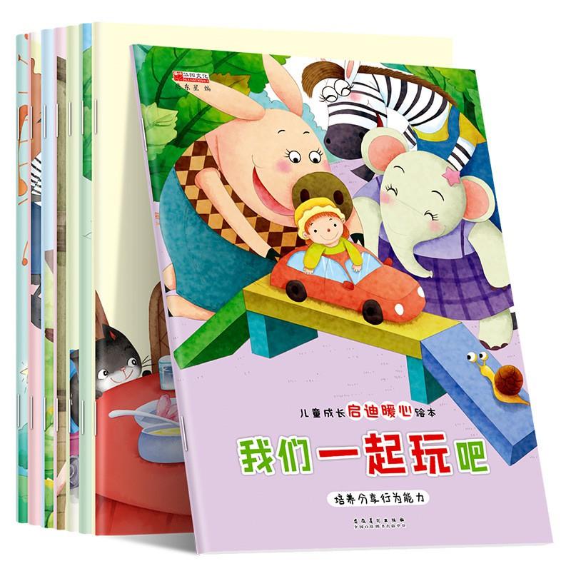 sách học sinh cho bé từ 2-3 tuổi - 21851714 , 2828856023 , 322_2828856023 , 189100 , sach-hoc-sinh-cho-be-tu-2-3-tuoi-322_2828856023 , shopee.vn , sách học sinh cho bé từ 2-3 tuổi