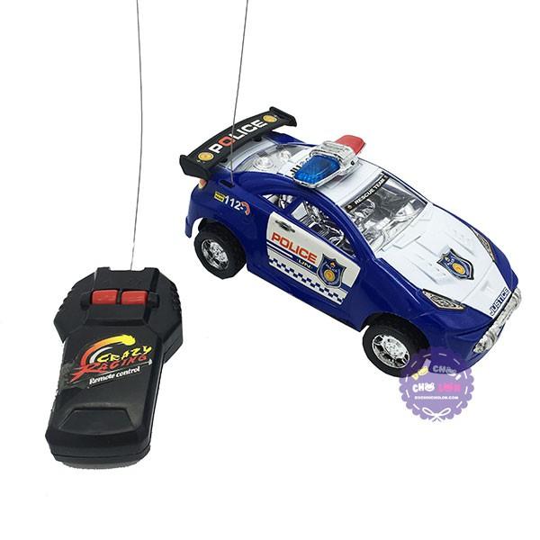 Hộp đồ chơi xe hơi cảnh sát điều khiển từ xa 2 kênh chạy pin - 2798956 , 693638845 , 322_693638845 , 68000 , Hop-do-choi-xe-hoi-canh-sat-dieu-khien-tu-xa-2-kenh-chay-pin-322_693638845 , shopee.vn , Hộp đồ chơi xe hơi cảnh sát điều khiển từ xa 2 kênh chạy pin