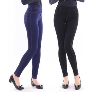 Quần legging giả jean dáng dài màu đen