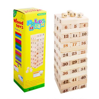 Rút gỗ số 48 thanh – Muasamhot1208