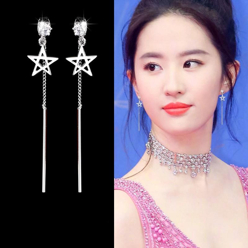 ( HOT ) BÔNG tai Nữ MODEL 2018 thời trang Hàn Quốc hình ngôi sao kiểu dáng sang trọng - 1 màu thời t - 2540726 , 1110998256 , 322_1110998256 , 99000 , -HOT-BONG-tai-Nu-MODEL-2018-thoi-trang-Han-Quoc-hinh-ngoi-sao-kieu-dang-sang-trong-1-mau-thoi-t-322_1110998256 , shopee.vn , ( HOT ) BÔNG tai Nữ MODEL 2018 thời trang Hàn Quốc hình ngôi sao kiểu dáng sa