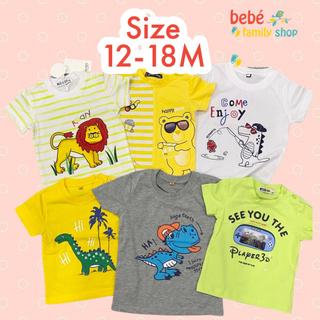 [Size 12-18M] Áo thun cho bé trai – hàng xuất dư nhiều hãng