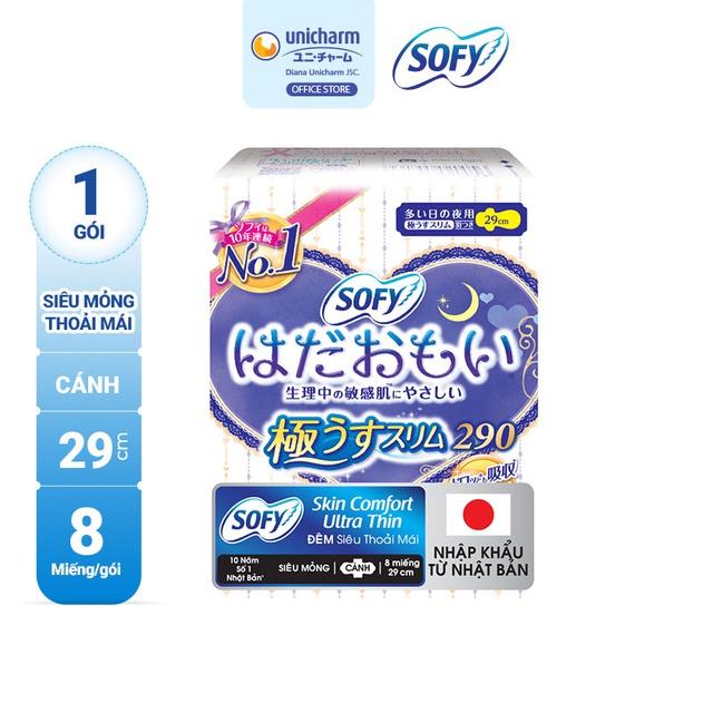 Băng vệ sinh siêu mềm mỏng Sofy Skin Comfort Ultra Thin 29cm có cánh 8M (Nhập khẩu)