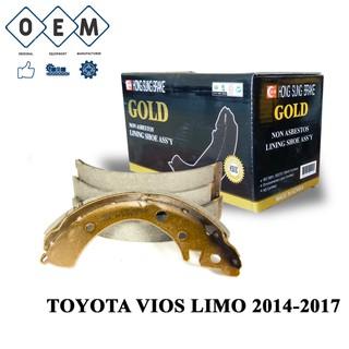 Guốc phanh sau ô tô TOYOTA VIOS LIMO 2014-2017 thumbnail