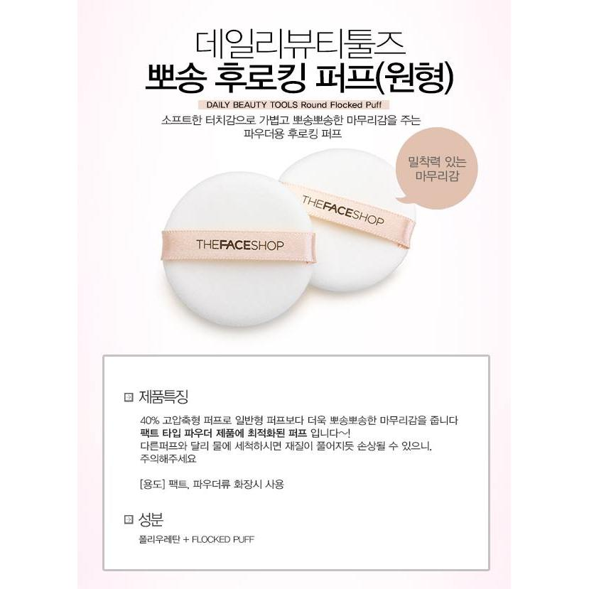 Daily Beauty Tools Face it Round Flocked puff