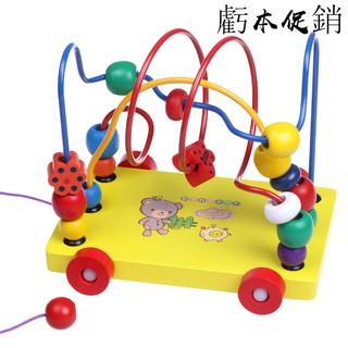 Đồ chơi xỏ hạt gỗ dễ thương cho bé