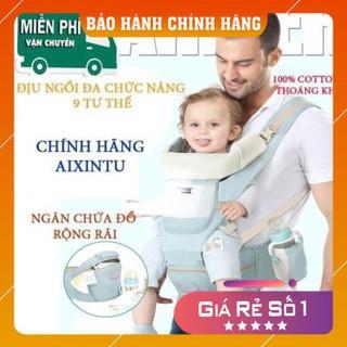 [Chính Hãng] Địu Em Bé Chống Gù Aixintu Forbaby Cho Bé 0-36 tháng + Bảo Hành 6 Tháng + Tặng Quà Cho Bé