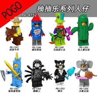 Pogo Minifigures Combo 8 nhân vật seri 18 – Đồ chơi xếp hình, lắp ráp thông minh