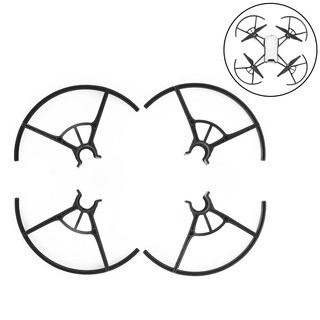 WX_4Pcs Propeller Protective Guard Cover Bumper Quadcopter Accessory for Drone