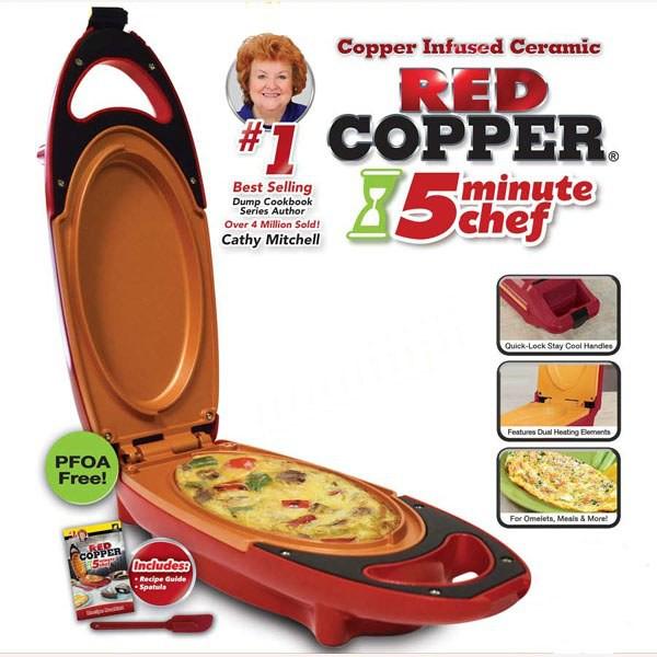 DHS Máy nướng bánh Red copper