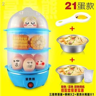 nồi trứng ba lớp, tủ hấp trứng hai lớp tự động ngắt điện, bán buôn máy ăn sáng mini bằng thép không gỉ OEM thumbnail